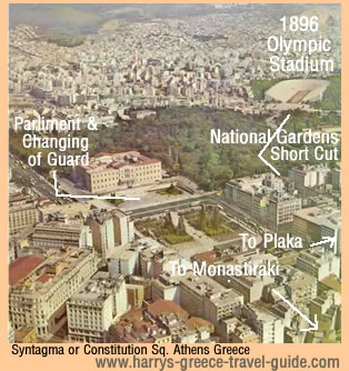 syntagma sq area athens
